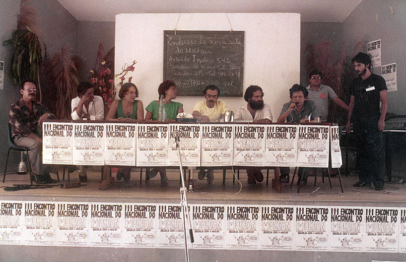 III Encontro Nacional do Morhan (1985)