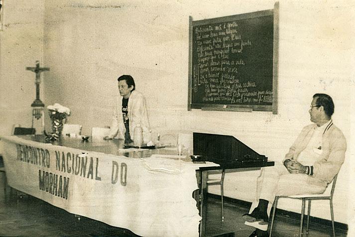 II Encontro Nacional do Morhan (1983)