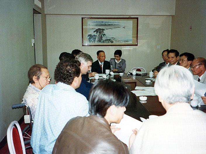Reunião na China (1996)