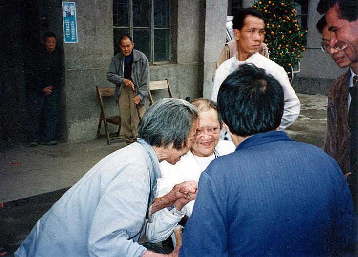 Em Hangwei Village, China (1996)
