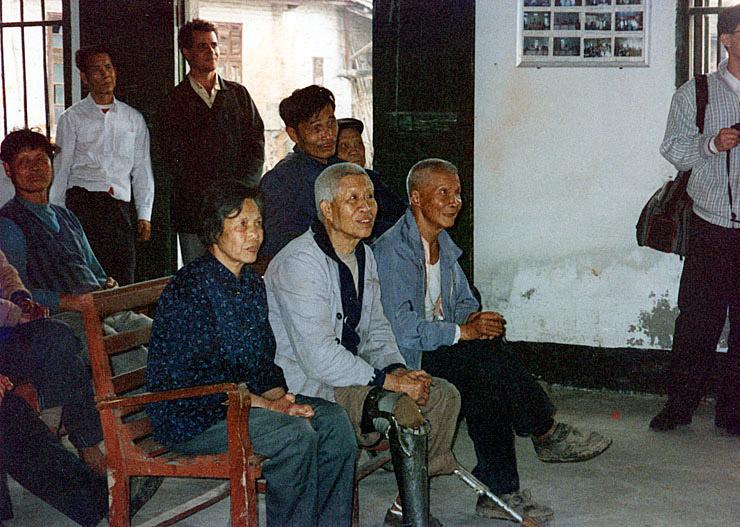 Em Hangwei Village, China (2) (1996)