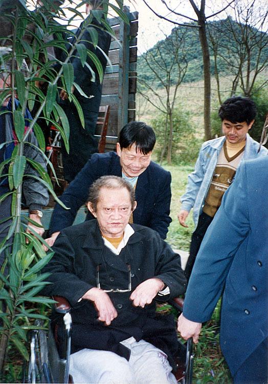 Shaoxi Hospital na China (1996)